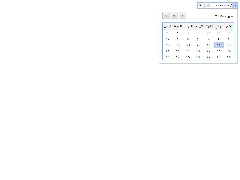 third_party/WebKit/LayoutTests/platform/mac-mac10.10/fast/forms/calendar-picker/calendar-picker-appearance-ar-expected.png