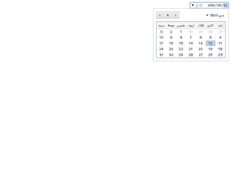 third_party/WebKit/LayoutTests/platform/mac-mac10.11/fast/forms/calendar-picker/calendar-picker-appearance-ar-expected.png