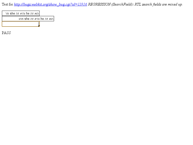 third_party/WebKit/LayoutTests/platform/linux/fast/forms/search/search-rtl-expected.png