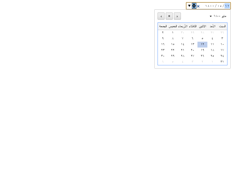 third_party/WebKit/LayoutTests/platform/linux/fast/forms/calendar-picker/calendar-picker-appearance-ar-expected.png